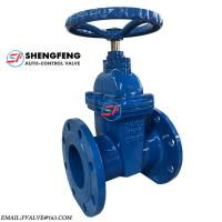 Quality PN10 PN16 Hand wheel Resilient Seated Cast Iron Flanged Gate Valve wholesale