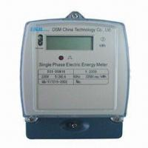 how to read smart power meter