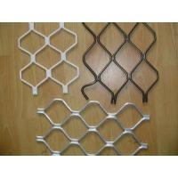 Cheap Aluminum Alloy Guarding Mesh for sale
