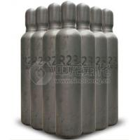 Cheap Refrigerant Gas R23 for sale