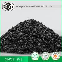 Cheap Desulfurization Coconut Shell Activated Carbon High Mechanical Strength for sale