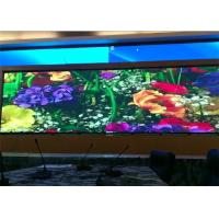 Cheap Multi Functional Front Access LED Display , P1.667 Indoor LED Video Wall Display for sale