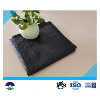 Cheap Recycled PP / Virgin PP Material Woven Geotextile Fabric For Separation 580g wholesale