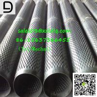 Buy cheap zinc-coated bridge slot filter pipe from wholesalers