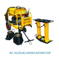Cheap BG- 60/(60A) CASING EXTRACTOR for sale