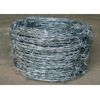 China Modern Galvanized Barbed Wire Machine 2.2kw With Electric Galvanized Wire on sale