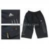 Buy cheap Adidas shorts from wholesalers