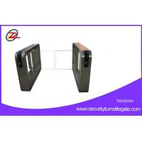 Cheap Bidirectional Automatic Glass supermarket swing gate With RFID Access Control for sale