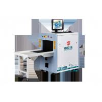 Buy cheap X Ray Scanning Machine from wholesalers