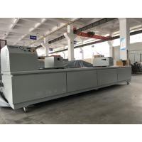 Quality CTS computer to screen High Accuracy Blue UV Laser Rotary Engraver 820mm / 914mm / 1018mm Screen Repeat wholesale