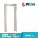 Cheap Security Check Gate Metal Detector Door Frame / Metal Detecting Equipment 72 Scenes Programs wholesale