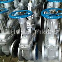 Buy cheap Flexible wedge wcb gate valve 150lb from wholesalers