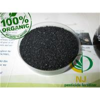 Cheap NJ organic fertilizer |seaweed extract fertilizer|growth hormones with high organic matter for sale
