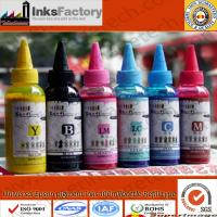 Cheap Card Printing Ink/CD Printing Ink for sale