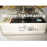 China FAG Hc7005 - C - T - P4s Hybrid Ceramic Ball Bearings High Performance on sale