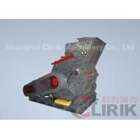 Cheap Grinding mill equipment for sale