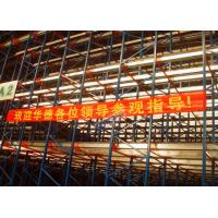 Cheap Semi Automated Orange 35-45 M / Min Radio Shuttle Racking For Logistic Distribution Centers wholesale