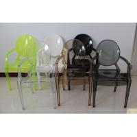 Cheap Colorful PC Arm Resin Louis Ghost Chair Waterproof For Wedding for sale