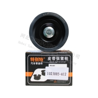 China 1023005-A12 Weichai Cunmmins Road Itz Small J6 Belt Idler Pulley on sale