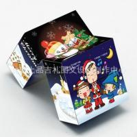Cheap CUSTOM.wholesale Magic Puzzle Cubes 7*7*7CM  plastic printing photos for your design magic cube for sale