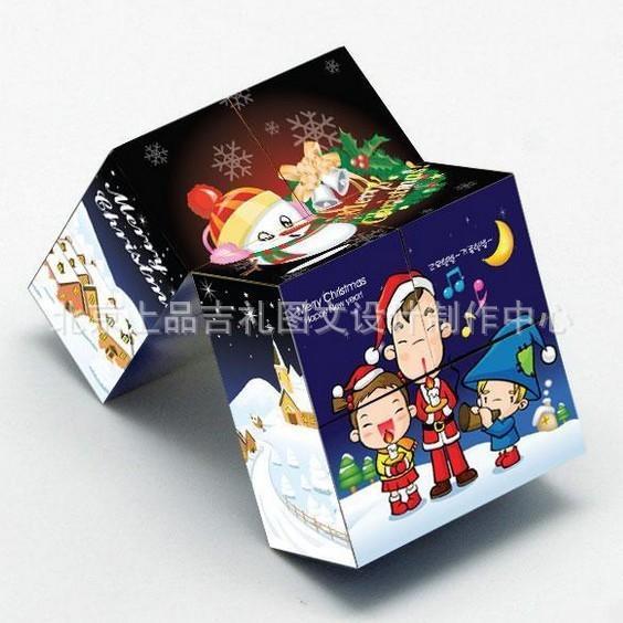 Quality CUSTOM.wholesale Magic Puzzle Cubes 7*7*7CM  plastic printing photos for your design magic cube for sale