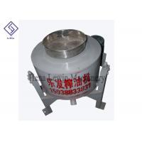 Cheap Manufacture top quality high efficiency oil filter machine for sale for sale