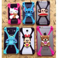 Cheap General universal silicone mobile phone case Cute cartoon figures borders following for sale