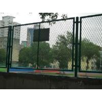 Cheap PVC Coated Expanded Metal Fence for sale