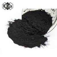 Cheap Macromolecule Removal Food Safe Activated Charcoal , PH 2-6 Food Charcoal Powder for sale