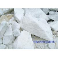Cheap 96% min barium lump Mineral barite for concrete industry heavy weight additive for sale