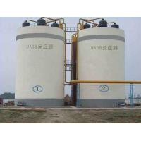 Cheap Pharmaceutical Wastewater Treatment Plant Equipment Processing System Durable for sale