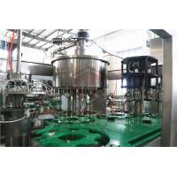 Cheap Glass Jar Fruit Puree Hot Juice Filling Machine / Mango Juice Filling Capping Equipment for sale