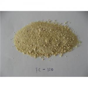 China Perfluoro octanesulfonic acid,ammonium salt(FC-120) on sale