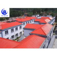 Cheap Customized Synthetic Resin Roof Tile Rubber ASA Spanish Bamboo Roofing Sheets for sale