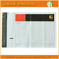 Cheap Self adhesive UPS envelope and UPS waterproof mail bag for sale