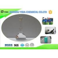 Cheap Metal cleaning Solvent Dipropylene Glycol N-butyl Ether Cas No 29911-28-2 With Low odor wholesale