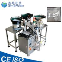 Cheap Xinyue Hardware Packaging Machine / Screw Counting Packing Machine With Counting Plate for sale