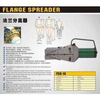 China FSH-14 Hydraulic Wedge Flange Spreader Machine on sale