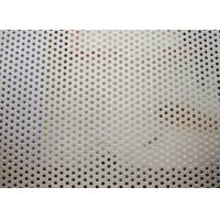 China Hole Diameter 3mm Stainless Steel 304 316 Aluminum Perforated Metal For Filter on sale