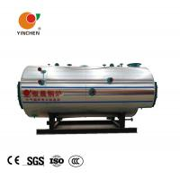 Quality Fuel Oil Fired Steam Boiler Wet Back Inner Combustion Quick Steam 1T-10T/H wholesale