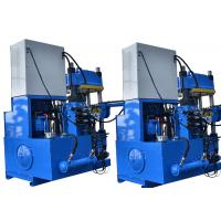 China Easy To Install Rubber Compression Moulding Machine / Rubber Automatic Vulcanizing Machine on sale