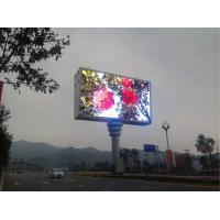 Buy cheap Big View Angle Outdoor SMD LED Display P8 Advertising Video Wall One Pole from wholesalers