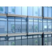 Cheap Outside Invisible Aluminum Alloy Glazed Curtain Wall With Hollow Tempered Glass for sale
