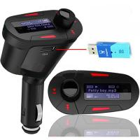 China Car MP3 Player Wireless FM Transmitter With USB SD MMC Slot on sale
