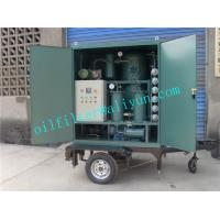 Cheap ZYD-M Mobile Trailer Transformer Oil,trolly mounted vehicle for oil filter,Trailer Car Wheels,live oil purification for sale