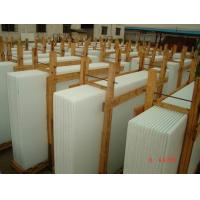 Buy cheap Crystalized white nmarble from wholesalers