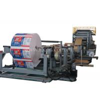 Cheap Automatic Paper Cement Bag Making Machine Deviation Rectifying System wholesale