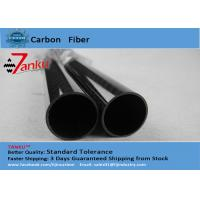 China Carbon fiber tube ,25mm*23mm*500mm, carbon fiber tube from manufactuer on sale