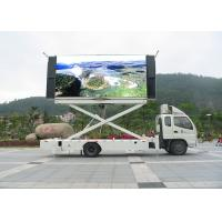 Buy cheap Durable Car Led Message Board P3.91 Full Color Vivid Screen IP65 1/8 Scan Mode from wholesalers