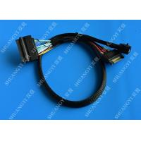 Cheap Workstations Servers SFF 8643 To U.2 SFF 8639 Cable With 15 Pin SATA Power Connector for sale
